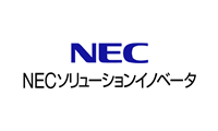 NECソリューションイノベータ (株)